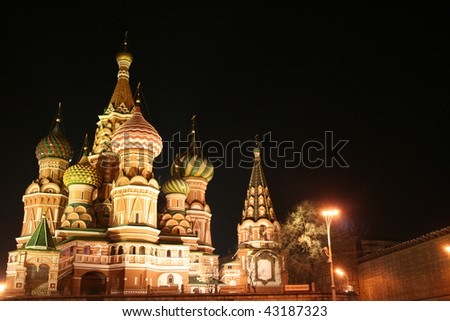 Night view St. Basil's Cathedral on Red square, Moscow, Russia