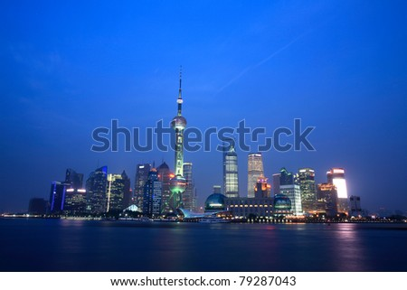 nigth city scene of shanghai - stock photo
