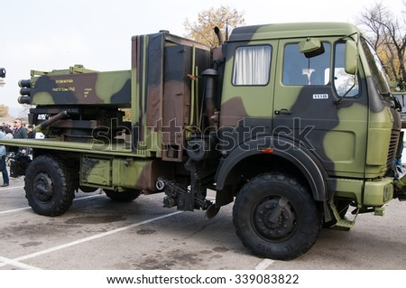 Nis, Serbia - November 14, 2015: Celebration of the Army of Serbia in Nis, display and combat techniques LRSVM Morava 122 mm. - stock photo