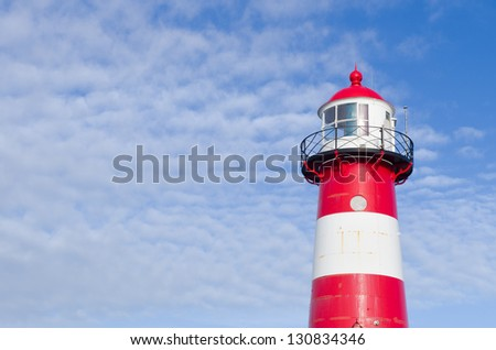 Red And White Lighthouse Stock Images RoyaltyFree Images