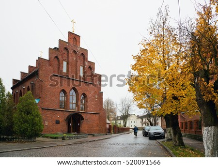 4 November 2016.Kaliningrad region. Walking along the Baltic Sea, the ancient church