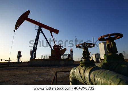 Oil pump, oil industry equipment