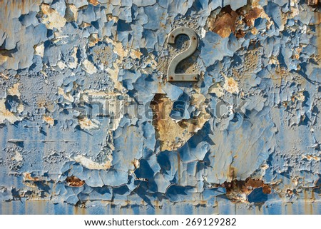 Old and abandoned passenger train wagon detail  - stock photo