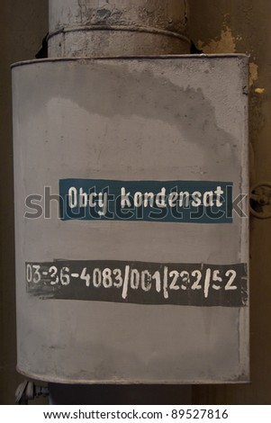 Old distribution box in abandoned factory.