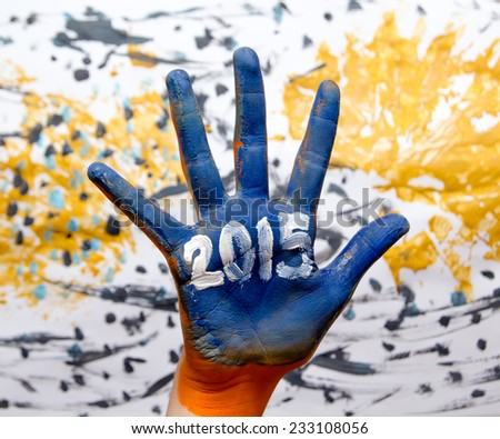 2015 on the hand - stock photo