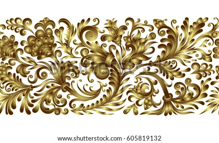 Ornate Seamless Golden Border In Eastern Style Ornamental Vintage Frame For Wedding Invitations And Greeting