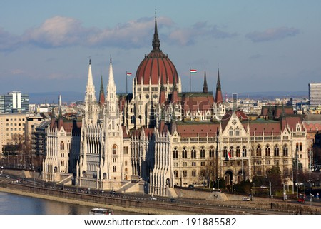 panorama at the  parliament, budapest. Hungary