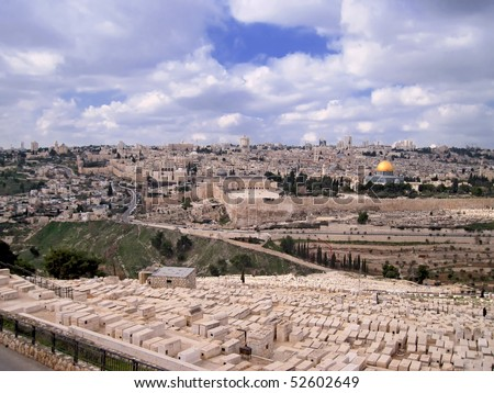 Panorama of Holy City with distinctive cuppola of mosque. - stock photo