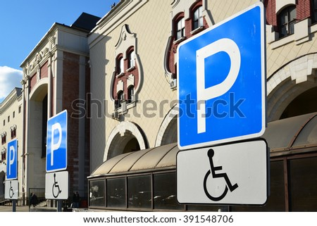 Parking sign for disabled people to the Kazansky Railway Station - stock photo
