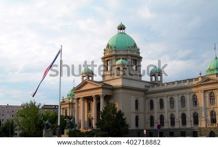 Parliament building with national flag Belgrade Serbia Europe       - stock photo
