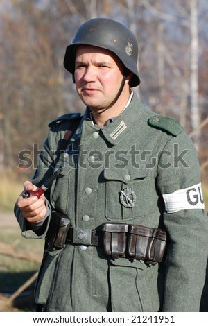 Person in German WW2 military uniform. Historical military reenacting Kiev ,Ukraine. 7-9 November 2008