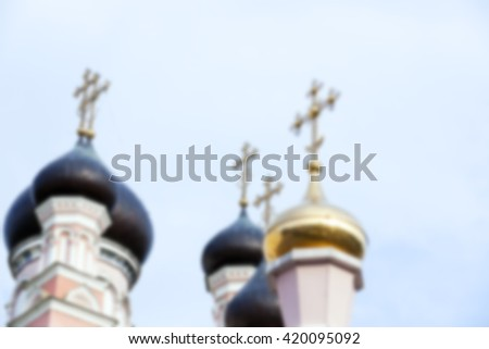photographed close-up of the Orthodox Church, located in Grodno, Belarus, Defocus - stock photo