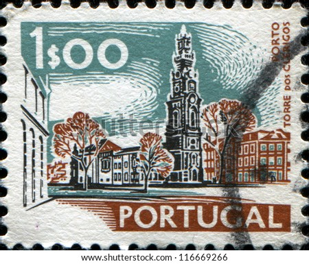 PORTUGAL - CIRCA 1972: A stamp printed in the Portugal shows  Clerigos Church in Porto, circa 1972