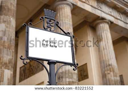 public open space in front of the Brandenburger Tor - stock photo