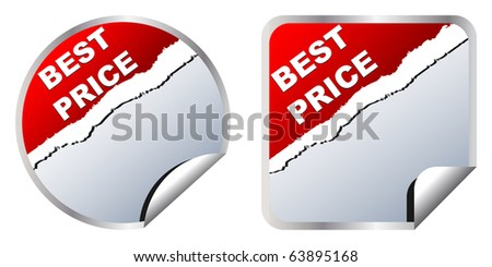 (raster image of vector) best price stickers - stock photo