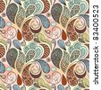 raster version seamless ethnic abstract pattern - stock photo