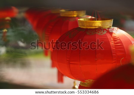 Red lanterns in blurry background