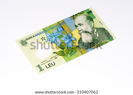 1 Romanian Leu Bank Note Lei Stock Photo 310407062 Shutterstock