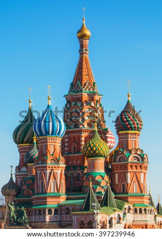 Roofs of St Basil Cathedral (Intersession) in Moscow, Russian Federation