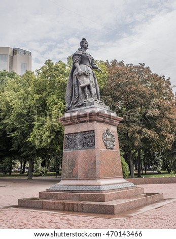 Rostov-on-Don, Russia -August 14,2016: Monument to Empress Elizabeth. Sculptors: S.Oleshnya, A.Dementev