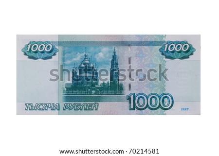1000 roubles - stock photo