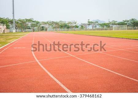 running track in stadium at Mae Fah Luang University, ChiangRai Thailand