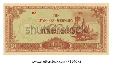 10 rupee bill of Japan, brick-red pattern