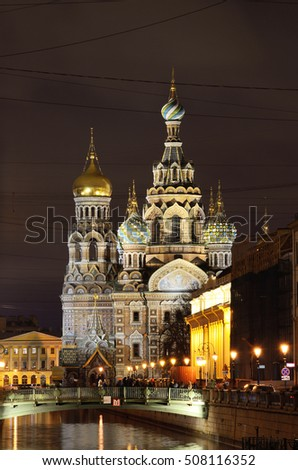 29.10.2016.Russia.Saint-Petersburg.Church of the Savior on Blood at night.