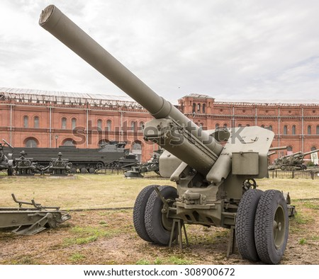 RUSSIA; SAINT-PETERSBURG - JULY 8- 152-mm howitzer, mod.1938 (M-10) Weight, kg: guns - 4150, shell-40 in military history museum on July 8; 2015 in St. Petersburg