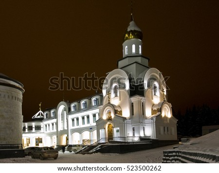 19.11.2013 Russia. YUGRA Khanty-Mansiysk. Cathedral of St. Prince Vladimir in winter night illumination