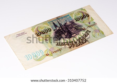 10000 Russian ruble former bank note made in 1993. RUble is the national currency of Russia