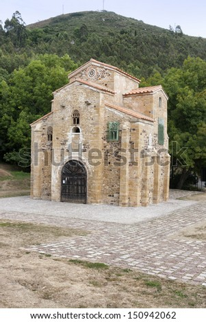 Saint Miguel de Lillo church, built on the year in 842 A.D. during the reign of King Ramiro I. - stock photo