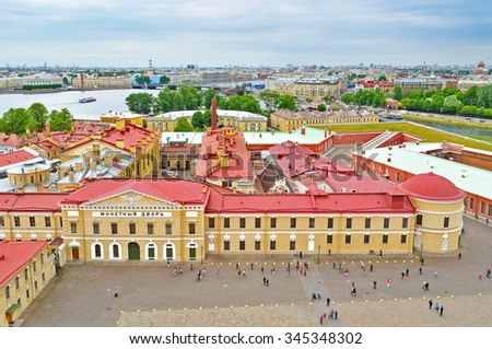 SAINT-PETERSBURG, RUSSIA - JUNE 19, 2015. Colorful bird's eye view panorama of Vasilyevsky Island,  old historical buildings, and Peter and Paul Fortress in summer day