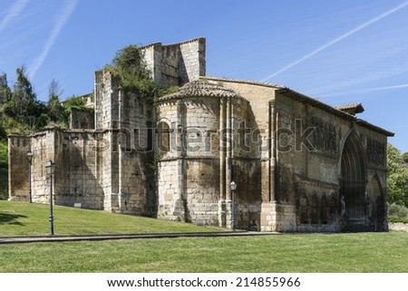 """Santo Sepulcro"" Church in Estella, Navarre. Spain. St. James Way. - stock photo"
