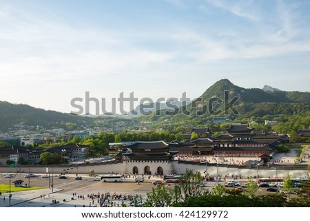 Seoul, South Korea - May 7, 2016: View of Gyeongbokgung Palace and Seoul city