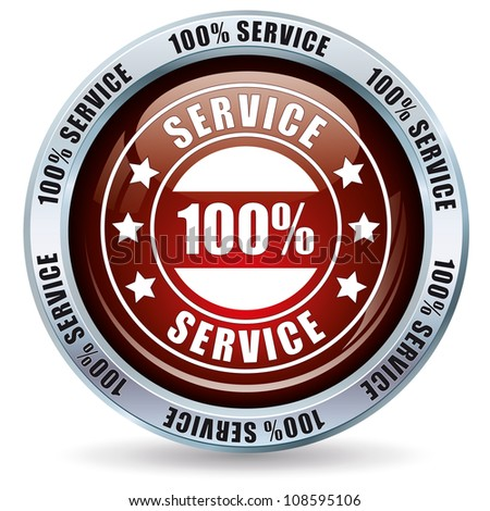 100% Service Button - stock photo