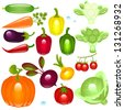 set vegetable on a white background. raster version - stock photo
