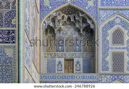 Sheikh Lutfollah mosque, Isfahan, Iran - stock photo