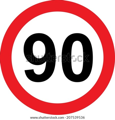 90 speed limitation road sign on white background - stock photo