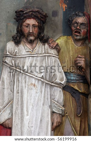 1st Stations of the Cross, Jesus is condemned to death - stock photo