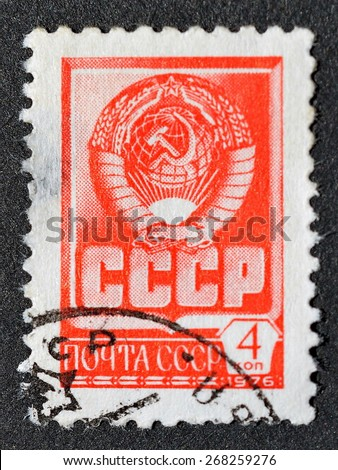 Stamps of the USSR from 1976. - stock photo