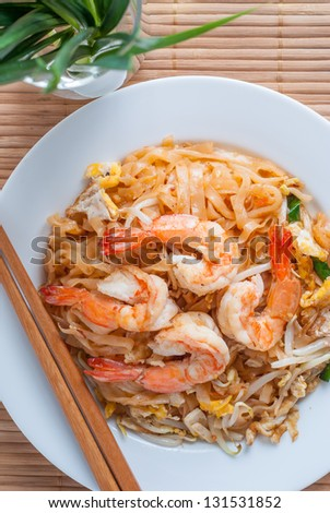 Stir-fried rice noodles (Pad Thai ) with shrimps - stock photo