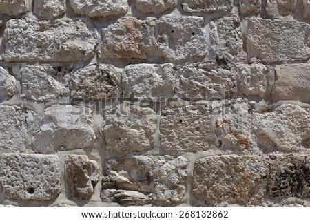 Stone Wall, Jerusalem - stock photo