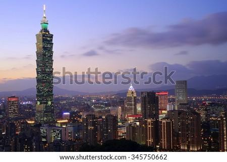 Taipei City   101 - stock photo