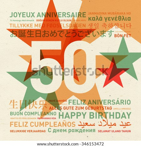 50th anniversary happy birthday from the world. Different languages celebration card