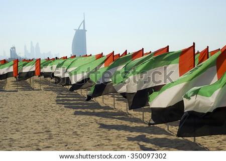44th anniversary of the United Arab Emirates - stock photo