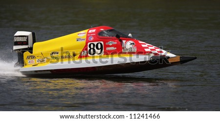 8th Annual Chattahoochee Challenge Tunnel Boat Race