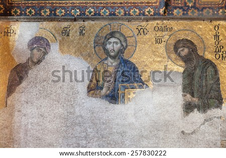 13th century Deesis Mosaic of Jesus Christ ISTANBUL: AUGUST 26, 2013 - stock photo