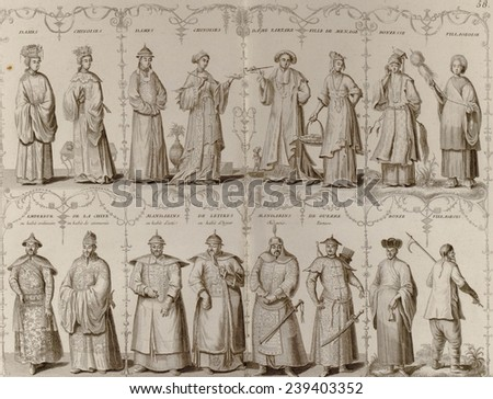 18th century European engraving depicting Chinese men and women of various social classes. - stock photo