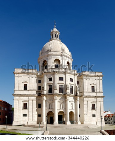 17th-century monument Church of Santa Engracia in Lisbon, Portugal. In the 20th century the church has been converted into the National Pantheon, in which important Portuguese personalities are buried - stock photo